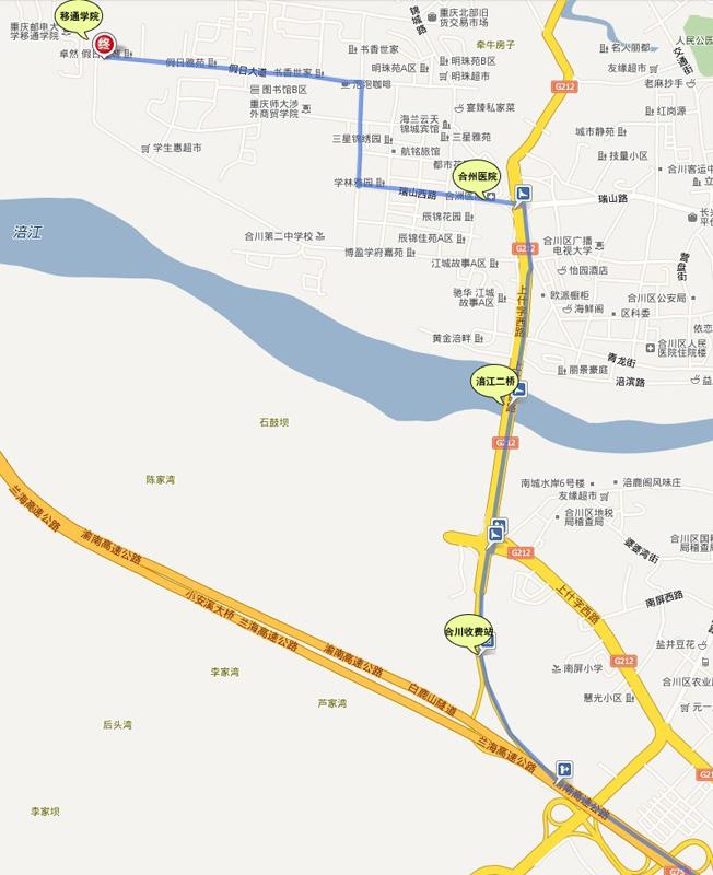 从南坪汽车站到合川区怎么坐公交?